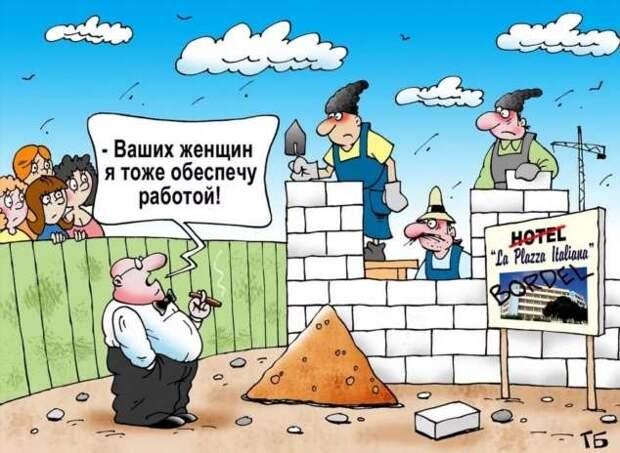Строительные приколы ошибки и маразмы. Подборка chert-poberi-build-chert-poberi-build-30211230072020-2 картинка chert-poberi-build-30211230072020-2