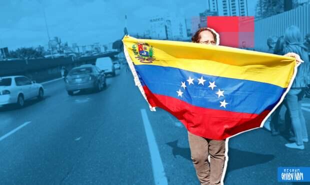 На все ради конфликта: марионетка США Гуайдо обещал продолжить уличные беспорядки