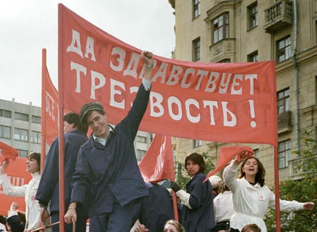 «Долбанём!»: Как в СССР боролись с пьянством