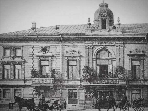 5известных ресторанов дореволюционной Москвы2