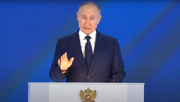 Президент РФ поручил обеспечить бесплатную подводку газа к земельным участкам