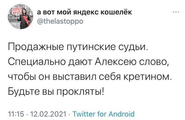 Навальный играет роль, чтобы понравиться своей публике