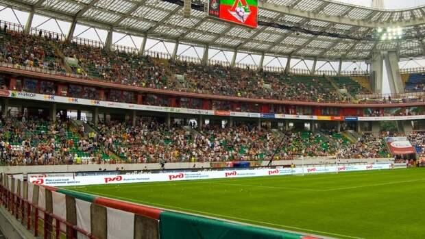 Пресс-служба «Марселя» объяснила отсутствие своих фанатов на матче с «Локо»