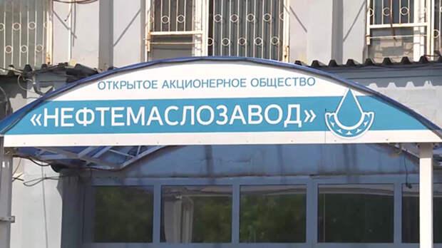 Оренбургский нефтемаслозавод сокращает производство и увеличивает перевалку нефти