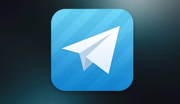 Telegram планирует IPO в течение двух лет, рассчитывает на оценку до $50 млрд - газета
