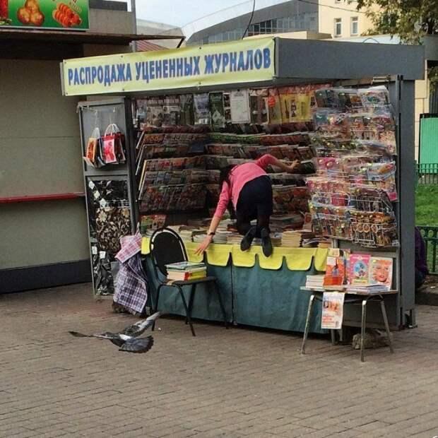 18 Самых Харизматичных Продавщиц России