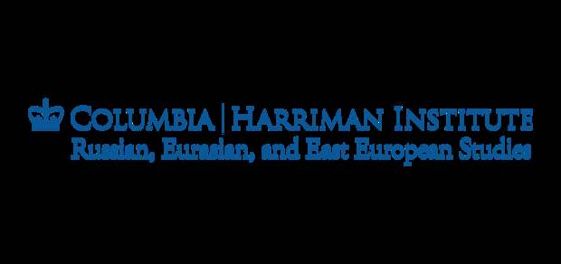 Институт имени Гарримана для изучения России и Советского Союза был основан в 1946 году в том самом Колумбийском университете, который предоставил интеллектуальное убежище и так называемой франкфуртской школе.