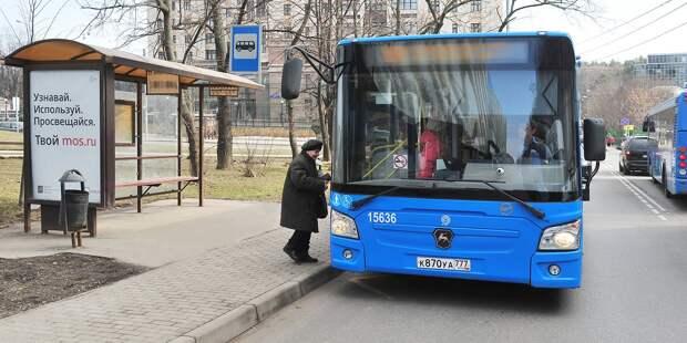 Направление автобуса №т43 изменится 4 мая