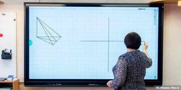 Учителя получили более 1600 грантов за вклад в развитие Московской электронной школы. Фото: Ю. Иванко mos.ru