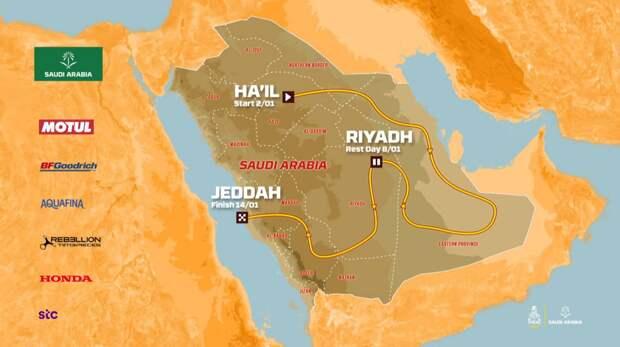 Стал известен маршрут ралли-рейда «Дакар-2022»