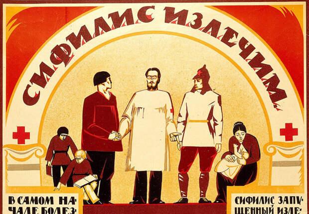 Стыд и срам в СССР: 6 вещей, которые советские люди стеснялись купить в магазине