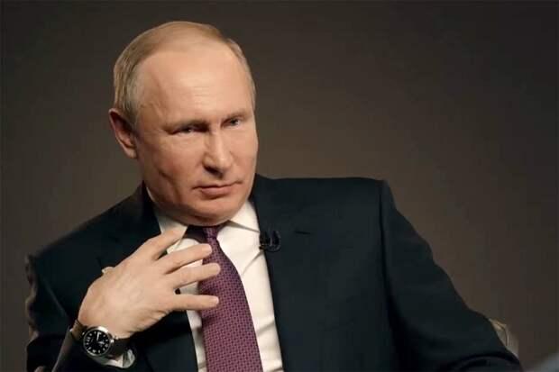 Путин: Человечество переживает цивилизационный кризис