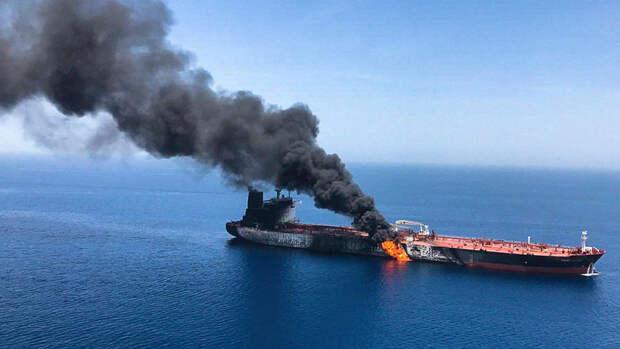 СМИ США объяснили, зачем Иран подорвал танкеры в заливе