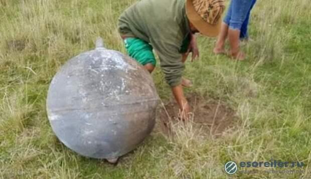 «Инопланетный» шар свалился с неба в Перу