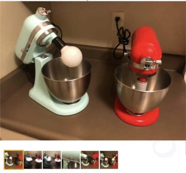 Светильник из кухонного комбайна