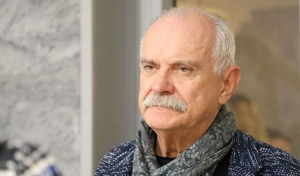 Никита Михалков предложил лишать гражданства за призывы к санкциям