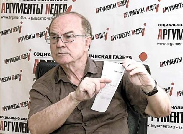 Профессор Игорь Гундаров: Росстат засекретил статистику смертности от пневмоний