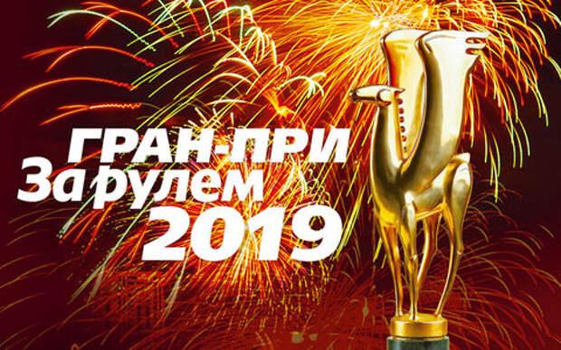 Лучшие новинки-2018. Среднеразамерные кроссоверы