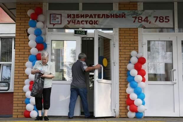 Выборы в Госдуму продлятся три дня, но «голосования на пеньках» не будет