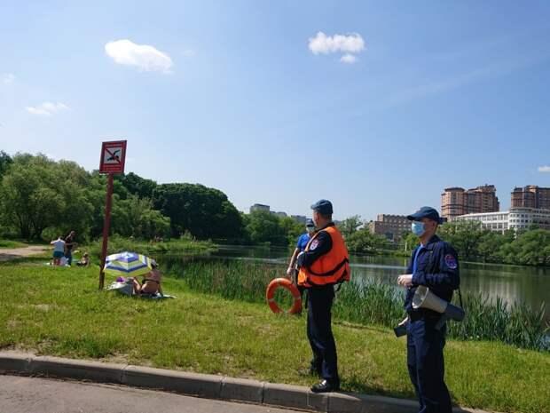Спасатели напомнили москвичам о правилах безопасности