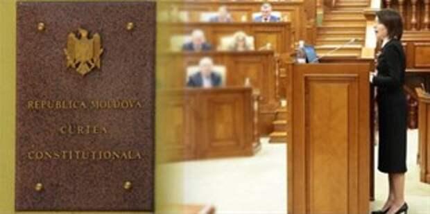 Попрание президентом Санду Конституции доведет ее до отставки — эксперт