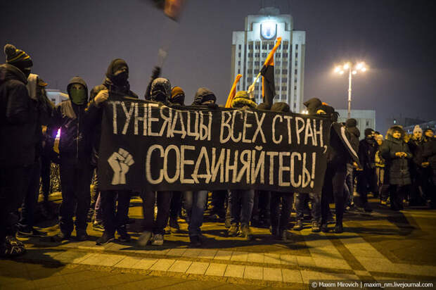 Протест тунеядцев. Что готовят Беларуси?