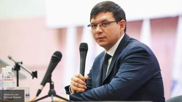 Мураев рассказал о финансовых пирамидах правительства Украины, которые в итоге «лопнут»