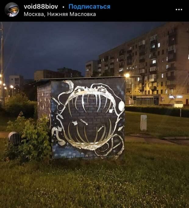 Фото дня: зеркальный удильщик на Масловке