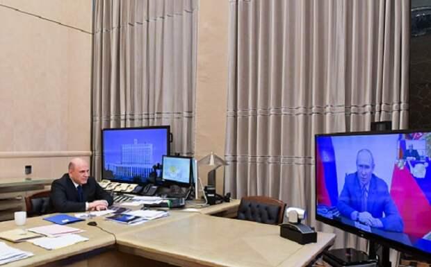Нацплан восстановления экономики обойдется в5 трлн рублей— Мишустин