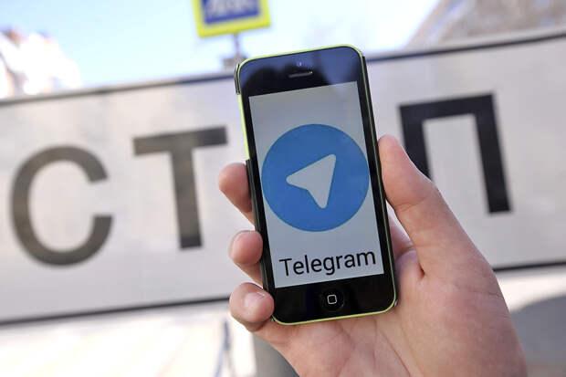 Мошенники придумали новую схему обмана в Telegram