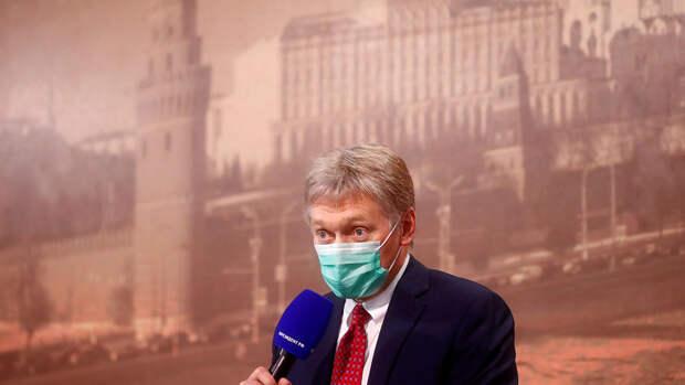 Песков подтвердил отказ от совместной конференции Путина и Байдена
