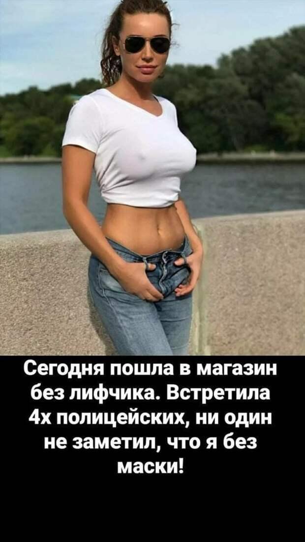 Жена ссорится с мужем. – Уж лучше бы я вышла замуж за черта, чем за тебя!...