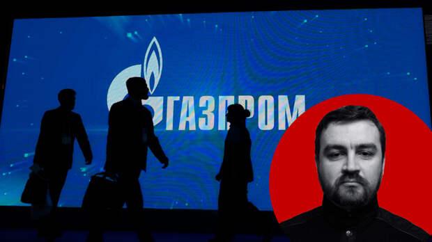 """Беды """"Газпрома"""" и хитроумные (нет) хохлы"""