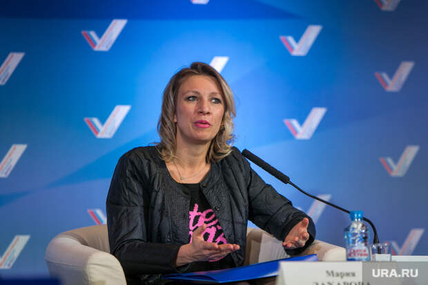 МИД РФобвинило Чехию внеспособности расследовать преступления