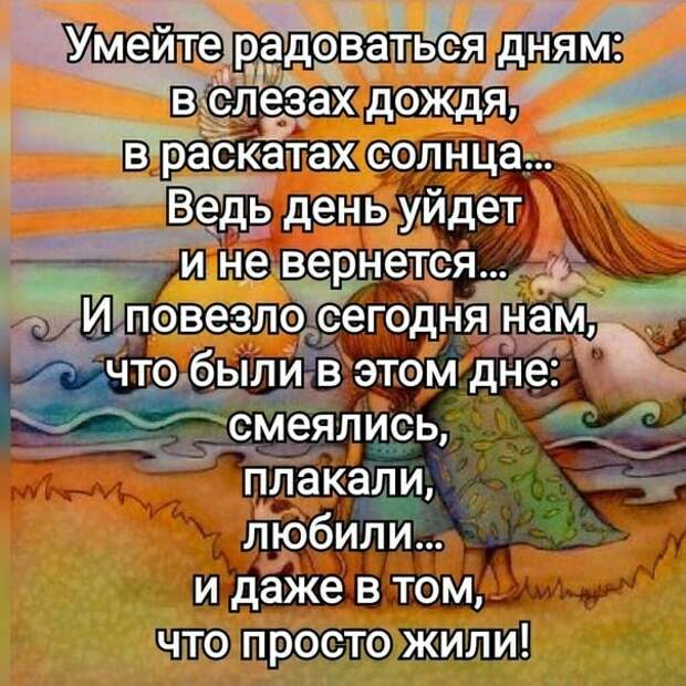 ПРОСТАЯ ЛЮБОВЬ БЕЗ ГУЧЧИ И ФЕРРАРИ...