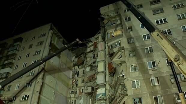 Большинство жителей пострадавшего дома в Магнитогорске вернутся в квартиры