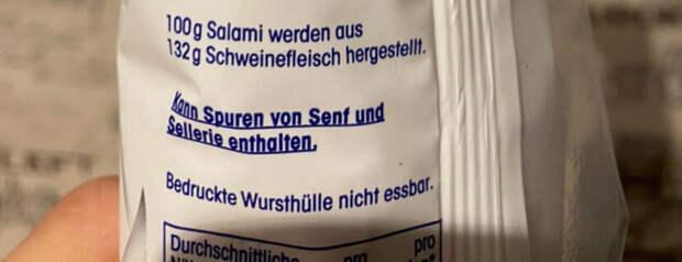 Купил в Германии батон колбасы и решил проверить состав. Был неожиданно удивлён