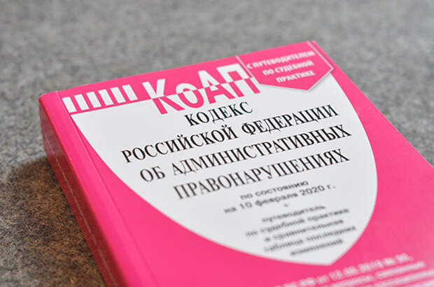 За перевозку немаркированных сигарет по России хотят штрафовать