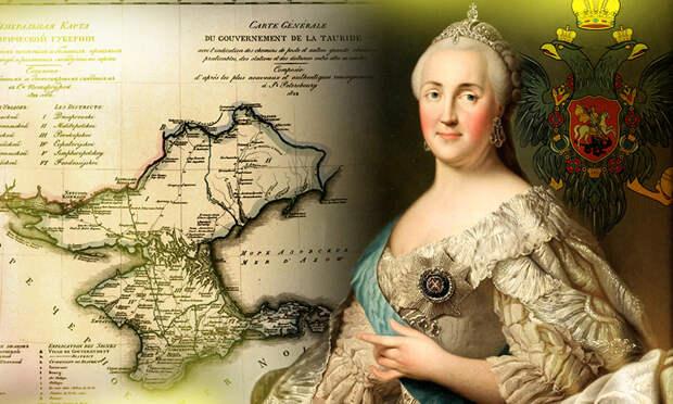 19 апреля - 235 лет назад Екатерина II присоединила Крым к России