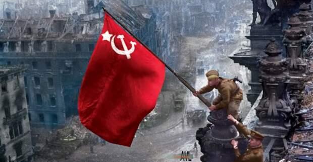 США намеренно преуменьшают роль СССР в победе над нацизмом