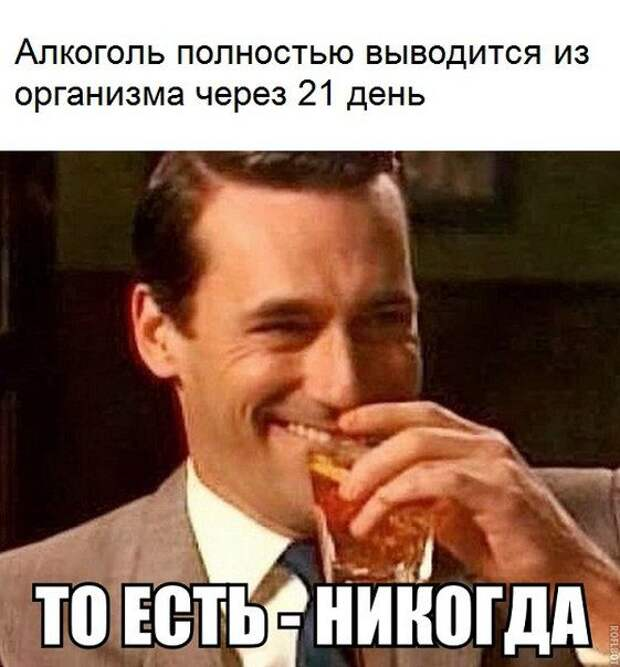 1454864218_11