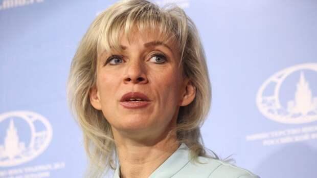 """Захарова рассказала о """"страшном сне"""" чешских дипломатов"""