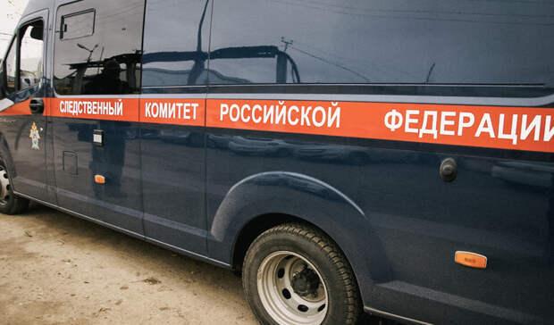 Уголовное дело возбуждено пофакту гибели трех детей при пожаре вВознесенском районе