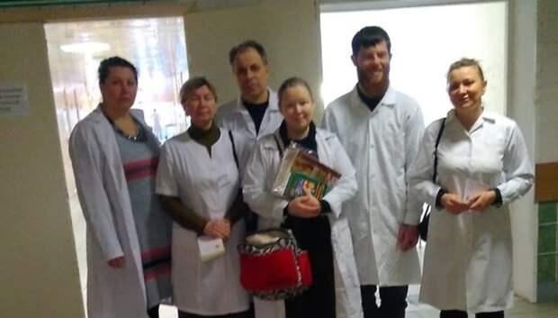 Волонтеры Подольска навестили пациентов ожогового отделения больницы