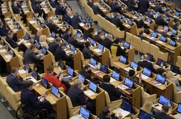 В Госдуме предложили публиковать ежегодные отчёты депутатов о проделанной работе