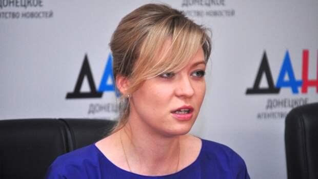 Глава МИД ДНР обвинила Киев в росте числа провокаций на территории Донбасса