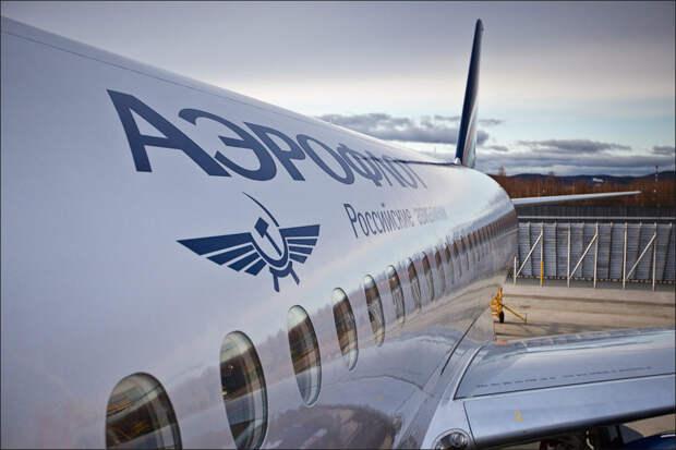 «Аэрофлот» отменил рейсы вТаллин