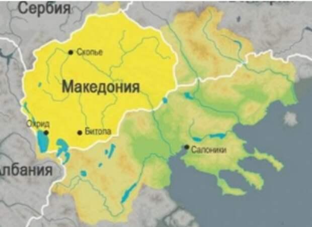 Македонские предатели попросили у России сочувствия