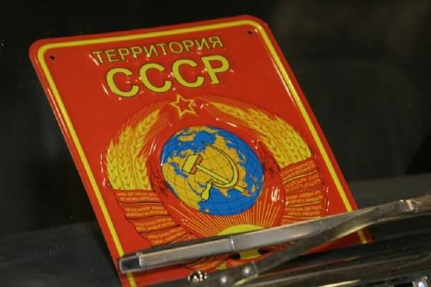 Советская нация и право на воссоединение
