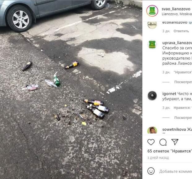 Последствия чьей-то пирушки на парковке в Лианозове устранили коммунальщики